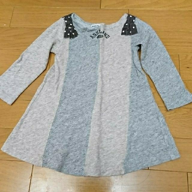BREEZE(ブリーズ)のブリーズ ポンチョ&ワンピース 2点セット キッズ/ベビー/マタニティのベビー服(~85cm)(ワンピース)の商品写真