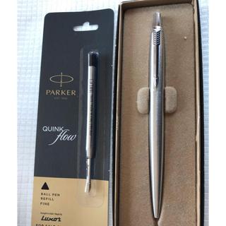 パーカー(Parker)のパーカー ボールペン シルバーと替え芯 2点セット(ペン/マーカー)
