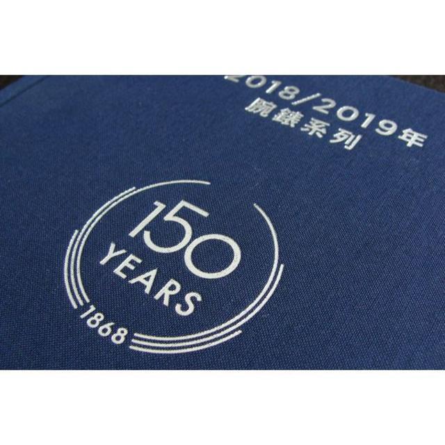 IWC - IWC 万国表 2018/19年 中国語版 150周年特別企画 目録 カタログの通販