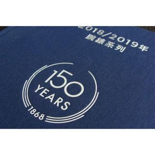 インターナショナルウォッチカンパニー(IWC)のIWC 万国表 2018/19年 中国語版 150周年特別企画 目録 カタログ(その他)