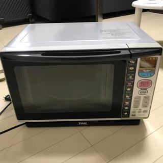 日立 - 電子レンジ オーブンレンジ 日立MRO-EA4