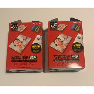 エレコム(ELECOM)の【新品】エレコム 写真用紙 L判 特厚 200枚入×2箱セット(その他)