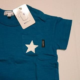 3can4on - 半袖Tシャツ