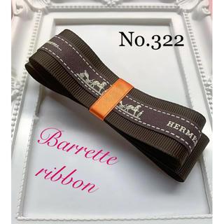 ♡Barrette ribbon♡お揃いでも❤︎(バレッタ/ヘアクリップ)