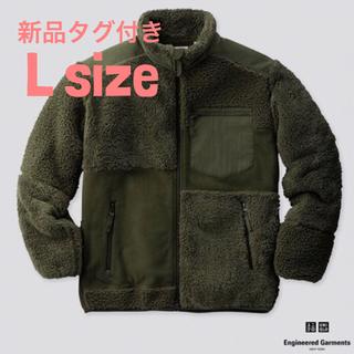 エンジニアードガーメンツ(Engineered Garments)のユニクロ エンジニアードガーメンツ フリースコンビネーションジャケット オリーブ(ブルゾン)