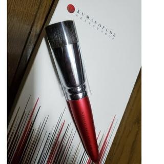 熊野筆セレクトショップ  灰リスフラットブラシ お箱はなしの発送予定です(チーク/フェイスブラシ)