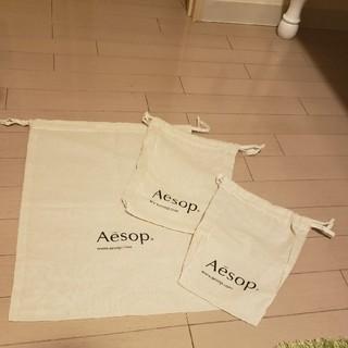 Aesop - Aesop巾着3枚セット♥️Aesop香水サンプル出店中!複数割引します😎✨