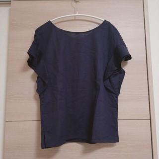 プラステ(PLST)の月末セール♪プラステ ブラウス プルオーバー フレンチスリーブ(シャツ/ブラウス(半袖/袖なし))