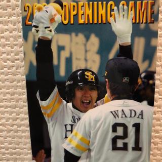 フクオカソフトバンクホークス(福岡ソフトバンクホークス)のプロ野球カード 柴原 洋 選手(スポーツ選手)