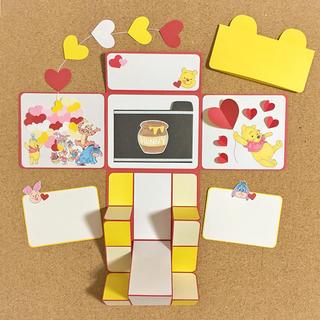 6/7まで値下げ♡レター型♡サプライズボックス(カード/レター/ラッピング)
