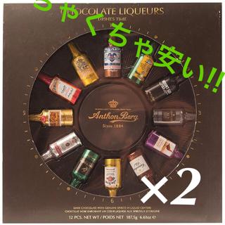 アンソンバーグ アソート コーヒーリキュール12p×2(菓子/デザート)