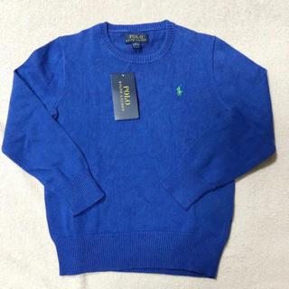 POLO RALPH LAUREN - 新品タグ付き ラルフローレン ボーイズ キッズ ニット セーター 130cm