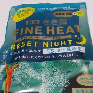 ツムラ(ツムラ)のバスクリン きき湯 FINE HEAT RESETNIGHT 薬用入浴剤(入浴剤/バスソルト)