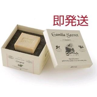 ガミラシークレット(Gamila secret)のガミラシークレット オリジナル 115g(ボディソープ/石鹸)