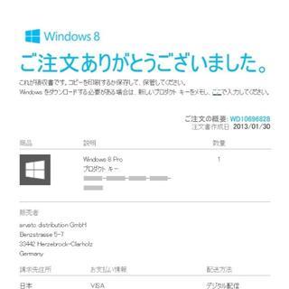 マイクロソフト(Microsoft)のWindows 8 Pro 中古(その他)