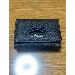 アベイル(Avail)のアベイル 財布 黒(財布)