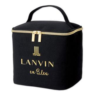ランバンオンブルー(LANVIN en Bleu)のLANVIN en Bleu たっぷり入るマルチボックス(メイクボックス)