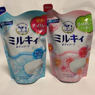 ギュウニュウセッケン(牛乳石鹸)のミルキィボディソープ フローラルソープの香り➕やさしいせっけんの香りセット(ボディソープ/石鹸)