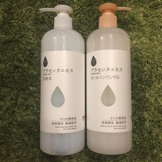 アサヒ(アサヒ)の素肌しずくプラセンタエキス化粧水(500ml)、オールインワンゲル(500ml)(化粧水/ローション)