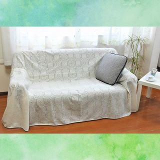 日本製 長方形 190x290cm 洗える レースマルチカバー 綿混 白ホワイト(ソファカバー)