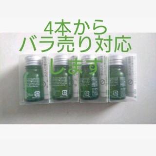 MUJI (無印良品) - 無印良品 エッセンシャルオイル #ばら売りオーダー専用ページ
