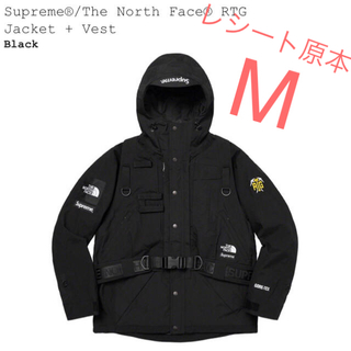 シュプリーム(Supreme)のSupreme®The North Face RTG Jacket + Vest(マウンテンパーカー)
