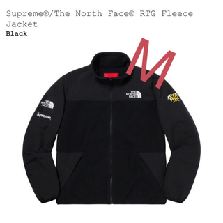 シュプリーム(Supreme)のSupreme The North Face RTG Fleece Jacket(ブルゾン)