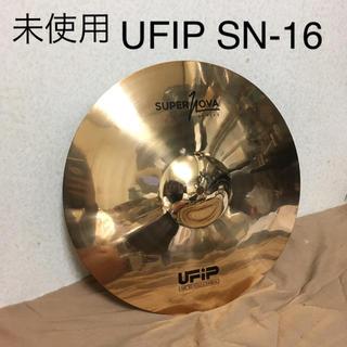 未使用 UFIP SN-16 16インチ CRASH クラッシュ 定価23100(シンバル)