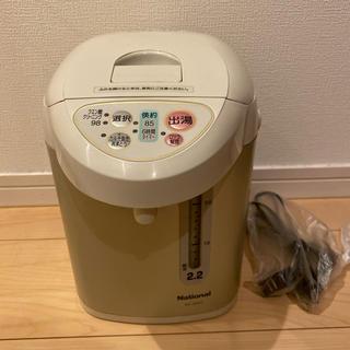 パナソニック(Panasonic)のナショナル(パナソニック)電気ポット 2.2L(電気ポット)
