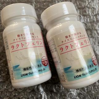 ライオン(LION)のラクトフェリン3個セット★専用(ダイエット食品)