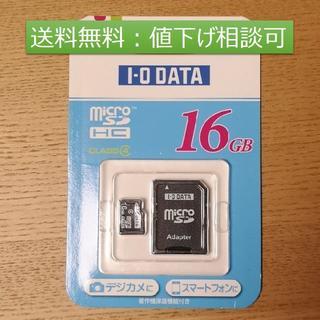 アイオーデータ(IODATA)の【送料無料】microSD:16GB<新品>(その他)