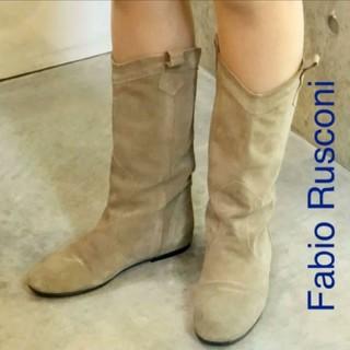 ファビオルスコーニ(FABIO RUSCONI)のファビオルスコーニのスエードブーツ(ブーツ)