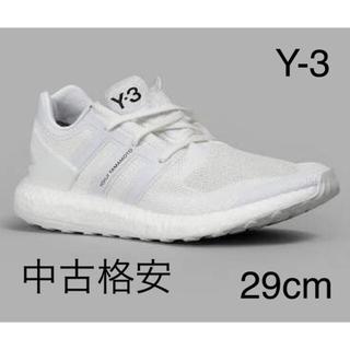 ワイスリー(Y-3)のY-3 Yohji Yamamoto PURE BOOST 白 29cm 中古(スニーカー)