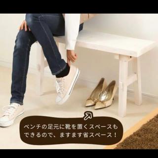 【大阪取りに来てくれる方限定】ベンチ スリムベンチ 天然木 チェア 椅子 白