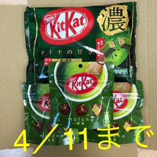 Nestle - キットカット 抹茶セット