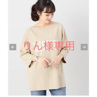 プラージュ(Plage)のPlage ロゴロンTシャツ 七分丈 ベージュ(Tシャツ(長袖/七分))