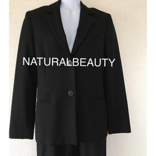 ナチュラルビューティーベーシック(NATURAL BEAUTY BASIC)のナチュラルビューティーセットアップパンツスーツ(セット/コーデ)
