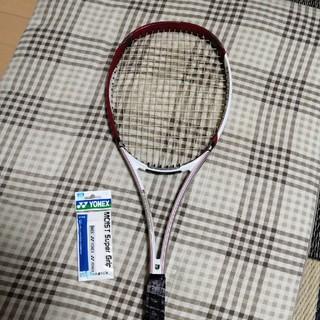 ヨネックス ソフトテニスラケット ネクステージ90s
