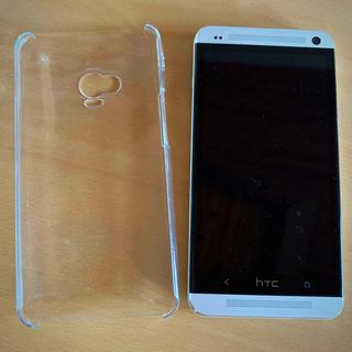 ハリウッドトレーディングカンパニー(HTC)のau HTC J One HTL22 ホワイトメタル Beats Audio(スマートフォン本体)