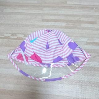 オレンジボンボン(Orange bonbon)の【送料込】 レインハット/キッズ(女の子)(帽子)