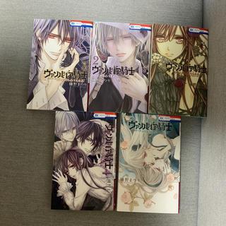 ハクセンシャ(白泉社)のヴァンパイア騎士メモリーズ 1〜5巻セット(少女漫画)
