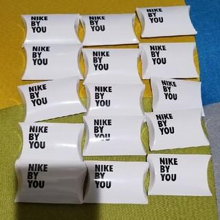 ナイキ(NIKE)のNIKE BY YOUカラ箱15個(その他)