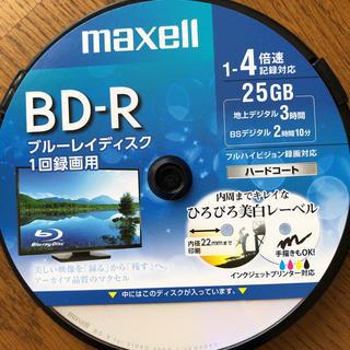 マクセル(maxell)のブルーレイディスク 25GB 一回録画用 10枚(その他)