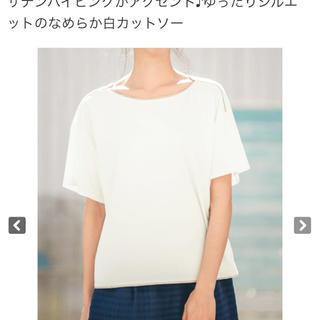 ディーエイチシー(DHC)のDHC Tシャツ(Tシャツ(半袖/袖なし))