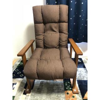 ニトリ(ニトリ)の4段調整 高座椅子(オルガン2 BR)(一人掛けソファ)