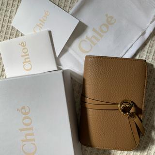 クロエ(Chloe)のクロエ 財布 折りたたみ財布 美品 本物証明書あり(折り財布)