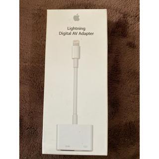 Apple - Apple 純正 Lightning digital AVアダプタ A1438