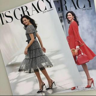 エムズグレイシー(M'S GRACY)のm's gracy 最近カタログセット(ファッション)