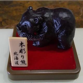 エポック(EPOCH)のカプセルコレクション みやげ 木彫り熊(置物)