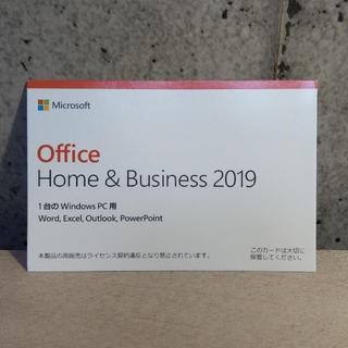 マイクロソフト(Microsoft)のご予約済み office 2019(その他)